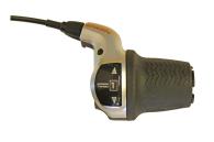 86-2117 Shimano Nexus 7